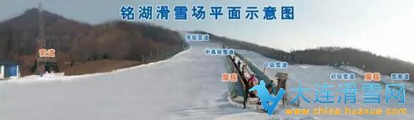 铭湖滑雪场
